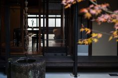 Stay in the Kyoto Moyashi House: a 120-Year Old Renovated Machiya | Spoon & Tamago