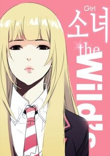 Girls of the Wild's - at the beginning I was kinda skeptical because of, you know, the typical sexist thing about pretty girls fighting and showing panties. And also the guy, the main character is so weak and coward to the point of being annoying. But if you are patient, as usual, things are gonna change. And also, you might end up being fascinated (as I am) by all these powerful fighting girls. I so feel like starting some martial art right now :D