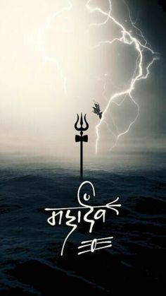 Lord Shiva Statue, Lord Shiva Pics, Lord Shiva Hd Images, Lord Shiva Family, Lord Shiva Hd Wallpaper, Hanuman Wallpaper, Lord Vishnu Wallpapers, Light Background Images, Photo Background Images