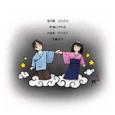 tanabata story orihime