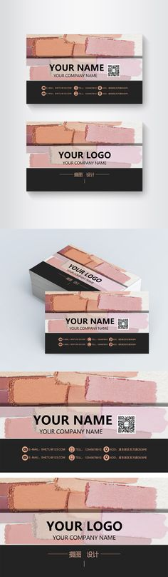 Fashion style pink card Fashion, style, pink, color collision, business card, simplicity, simplicity, business card, high end, general business card, business card template, business card design, business template, business card, personal card, business card,feminine business cards