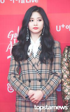 Find images and videos about kpop, twice and tzuyu on We Heart It - the app to get lost in what you love. Extended Play, K Pop, Nayeon, South Korean Girls, Korean Girl Groups, Asian Woman, Asian Girl, Tzuyu Body, Petty Girl