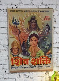 Indigo Express store Vienna....Industrial style, Vintage Möbel, Industrial chic, Shabby chic, indische Möbel, Bollywood movie poster Indian Style, Indigo, Industrial Chic, Bollywood, Poster, Shabby Chic, Baseball Cards, Yellow, Design