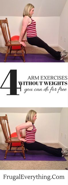 Get rid of flabby arms with these awesome FREE arm exercises. All of these arm exercises can be done without weights.