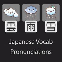 These are the Japanese pronunciations for cloud, rain, and snow. The kanji are shown as well. Snow In Japanese, Study Japanese, Japanese Kanji, Learn Japanese Beginner, Learn Japanese Words, Japanese Quotes, Japanese Phrases, Teach English In Japan, Japanese Etiquette