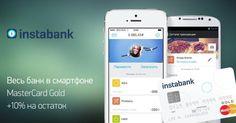 10 причин управлять финансами с помощью Instabank  - http://lifehacker.ru/2014/09/01/instabank-2/