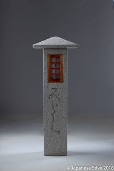 Japanese Garden Lighting, Japanese Garden Lanterns, Japanese Stone Lanterns, Japanese Gardens, Cement Flower Pots, Stone Lamp, Shaped Windows, Cement Crafts, Bonsai Garden