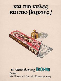 old chocolate ad