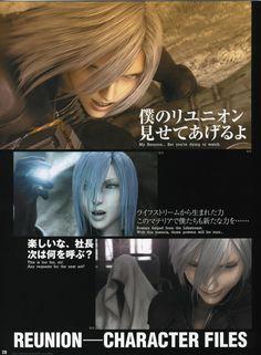 kadaj final fantasy wallpaper   Final Fantasy VII Reunion Files Artbook Click on a thumbnail to view a ...