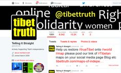 Digital Action For A Free Tibet And Human Rights Tibet, Human Rights, Action, In This Moment, Messages, Photo And Video, Digital, Free, Prisoner