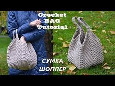 Bag of knitted yarn over the shoulder. Slouchy bag of .free knitting pattern: boys baby clothes models - image for youHow To Crochet A Bag Free Tutorial - Crochetopedia Crochet Market Bag, Crochet Tote, Crochet Handbags, Crochet Purses, Crochet Crafts, Crochet Yarn, Knitting Yarn, Crochet Stitches, Crochet Patterns