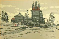 Юрий Сергеевич Ушаков (1928–1996). Русский Север