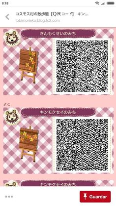 Animal Crossing 3ds, Animal Crossing Qr Codes Clothes, Acnl Pfade, Acnl Paths, Motif Acnl, Ac New Leaf, Happy Home Designer, Post Animal, Animal Games