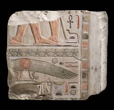 Relief from the funerary temple of Mentuhotep II.  Egyptian, Middle Kingdom, 11th Dynasty, reign of Mentuhotep II,  2061-2010 B.C.