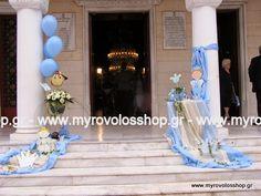 myrovolos : βάπτιση Ευαγγελίστρια Ίλιον 3, βάπτιση αγόρι, θέμα...