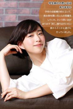 yoimachi: 写真特集モデルや女優として活躍森川葵が登場 - 萌芽女優日映シネマガ