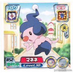 Pokemon Center 2005 Retsuden Series #9 Mime Jr. Sticker