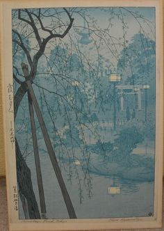 Japanese woodcut print, 14 7/8 by 10 1/4, laid down on a board long ago, pencil signed in the margin at lower right and titled in pencil in the margin