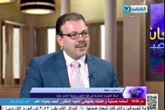 حوار قناة الكتاب الفضائية حول استخدام الفصل المقلوب في التعليم مع د. حاز...
