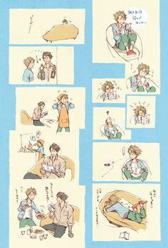 Psycho- Pass Psycho Pass, Sword Art Online, Fan Art, Anime, Fandom, Comic, How To Draw, Comic Strips, Cartoon Movies