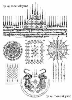Various Sak yant Tattoo Crane, Simbolos Tattoo, Yantra Tattoo, Khmer Tattoo, Sak Yant Tattoo, Tattoo Drawings, Lotus Tattoo, Back Tattoos, Future Tattoos