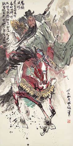 Guan Yu God Chinese Painting.  The Defender
