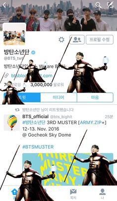 Bangtan hits 3m followers at Twitter. As we know they use to photoshop Jhope as a celebration. And this is this now
