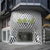 Arch2O Romanticism Shop-03