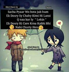Tht would b sooo sweet .... Lakin doston main kabi asa hoa hai mere saath ;)