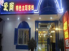 Zhangjiajie Zhangjiajie Ai Shang Hostel China, Asia Zhangjiajie Ai Shang Hostel is a popular choice amongst travelers in Zhangjiajie, whether exploring or just passing through. Both business travelers and tourists can enjoy the hotel's facilities and services. Free Wi-Fi in all rooms, 24-hour front desk, express check-in/check-out, luggage storage, valet parking are just some of the facilities on offer. Guestrooms are designed to provide an optimal level of comfort with welcom...