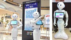 「ロボット コンシェルジュ」の画像検索結果