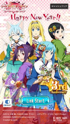 Sinon Ggo, Kirito Asuna, Sword Art Online Wallpaper, L Anime, Bandai Namco Entertainment, Sword Art Online Asuna, Anime Crossover, Animation Film, Online Art Gallery