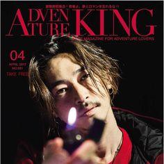 "#yosuke_kubozuka ""Free paper 「ADVENTURE KING」is now on street"""