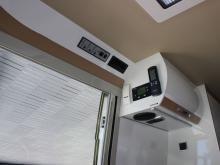 fiat_ducato_koga_210 Fiat Ducato, Ducati, Kitchen Appliances, Diy Kitchen Appliances, Home Appliances, Kitchen Gadgets