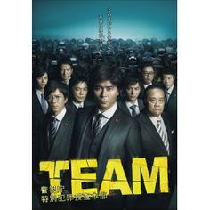TEAM~警視庁特別犯罪捜査本部 (2014/6/14)