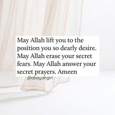Hadith Quotes, Quran Quotes Love, Quran Quotes Inspirational, Bff Quotes, Islamic Love Quotes, Muslim Quotes, Increase Knowledge, Better Life Quotes, Islamic Quotes Wallpaper
