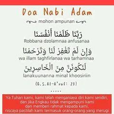 Duaa of Prophet Adam Islamic Love Quotes, Islamic Inspirational Quotes, Muslim Quotes, Hijrah Islam, Doa Islam, Reminder Quotes, Self Reminder, Religion Quotes, Postive Quotes