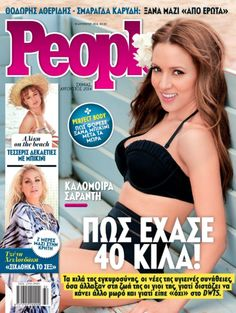 Kalomira on the cover of People Magazine Greece. She talks about how she lost her baby weight. (She lost 88 pounds after she gave birth to her twin boys.)  She is a Greek-American Superstar. She is an award winning singer, songwriter, host, presenter, anti-bullying activist & philanthropist. More info at: Kalomira.com #kalomira #kalomoira #kalomiraboosalis