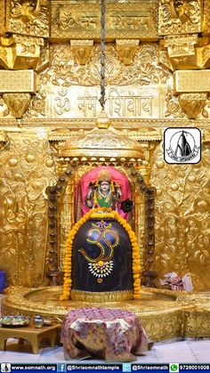 Somnath U mahadev Kali Shiva, Shiva Shakti, Radhe Krishna, Hanuman, Mahadev Hd Wallpaper, Swami Samarth, Shiva Linga, Lord Shiva Hd Wallpaper, Om Namah Shivay