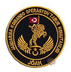 JÖAK Army Patches, Armed Forces, Porsche Logo, Arms, Military, Logos, Vehicles, Badges, Turkish Army