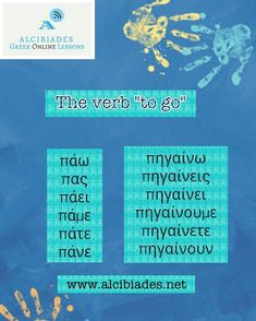 Become fluent in greek. Here at Alcibiades-Greek Online Lessons we show you what you need to reach a high level of greek! Greek Phrases, Greek Words, My Future Job, Greek Alphabet, Online Lessons, Skiathos, Corfu, Teaching Methods, Greek Quotes