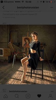 Luz sombra,talento: Belleza fotográfica.♥♥♥.