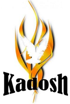 the lord of hosts | KADoSH (THE HOLY ONE) TZVaOT ( I AM THE LORD OF HOSTS )