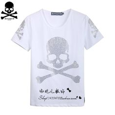 Mastermind Japan Skull and Bones Tee 526c78e15744