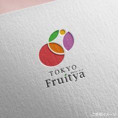 Kids Branding, Logo Branding, Branding Design, Apple Logo Design, Brand Symbols, Fruit Logo, Apple Brand, Symbol Design, Abstract Logo