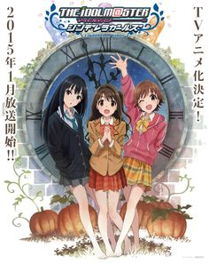 [ANIME] WATCH CINDERELLA GIRLS THE ANIME LEGALLY (AND FREE)! - http://www.afachan.asia/2015/01/anime-watch-cinderella-girls-anime-legally-free/