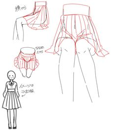 Manga Skirt Tutorial