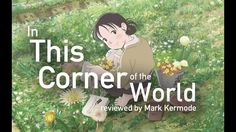 In This Corner Of The World reviewed by Mark Kermode
