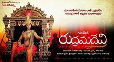 Anushkas-Rudrama-Devi-First-Look-Poster-2