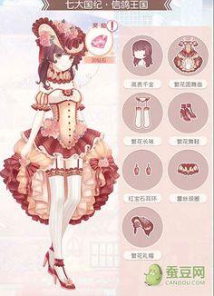 Miracle Nikki Wattpad, Comics, Anime, Movie Posters, Art, Art Background, Film Poster, Kunst, Cartoon Movies